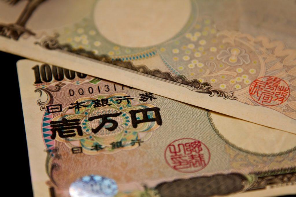 一万円2枚