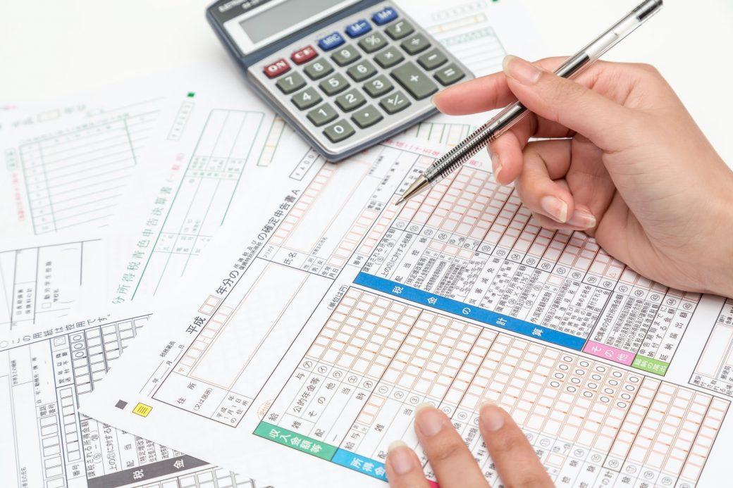 住宅ローン減税