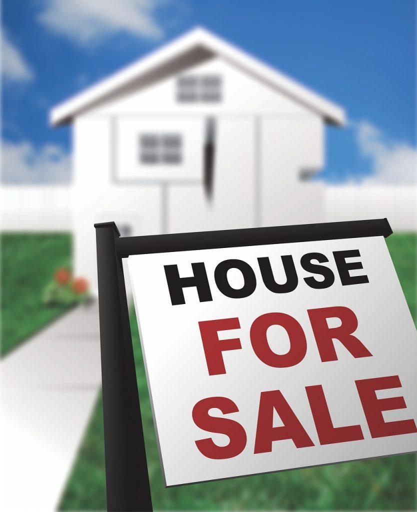 売られている家