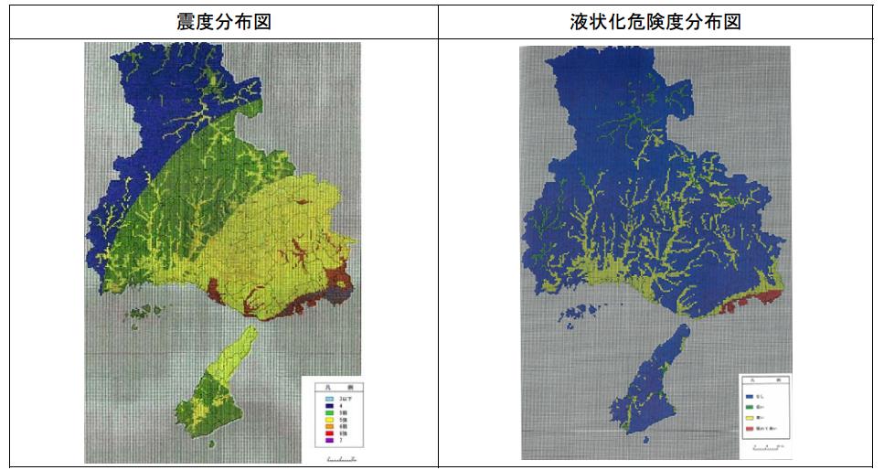液状化マップ兵庫県