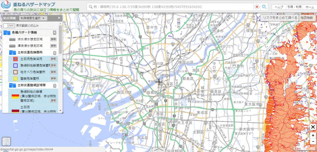土砂災害マップ大阪