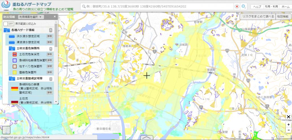 洪水津波土砂被害マップ姫路