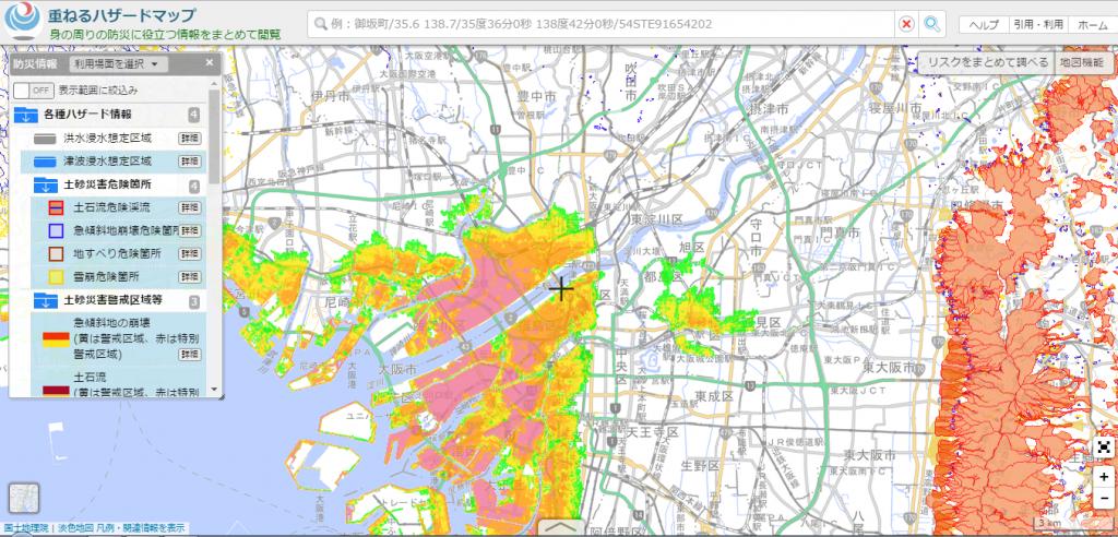 津波・土砂災害マップ大阪
