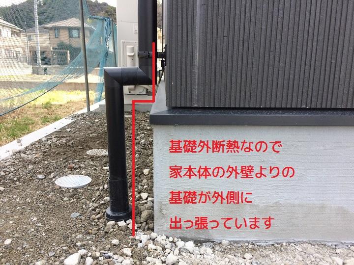 基礎外断熱施工写真