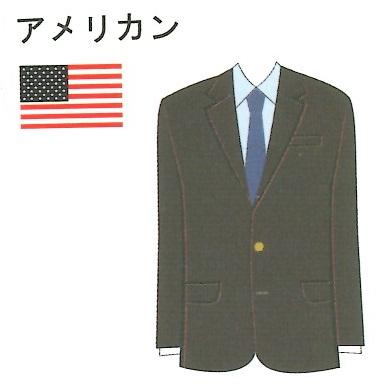 ナチュラル男性スーツ