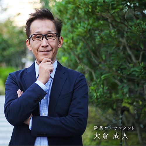大倉さんプロフィール写真3