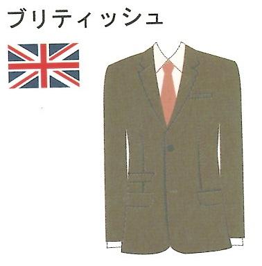 ストレート男性用スーツ