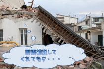阪神淡路大震災の教訓。マイホーム耐震補強工事したら最大150万円の補助金が!