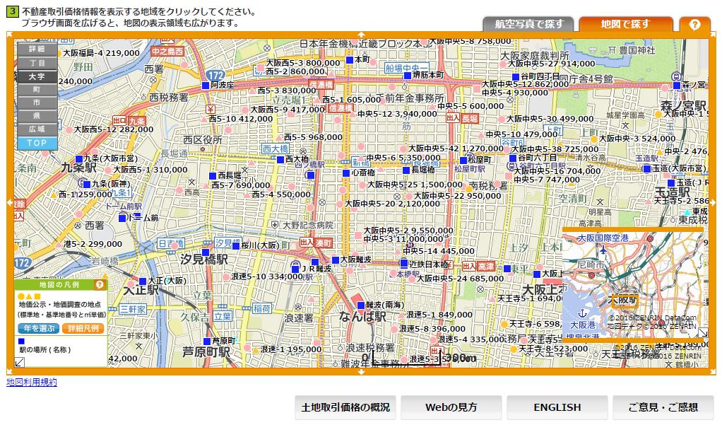 取引価格情報検索地図