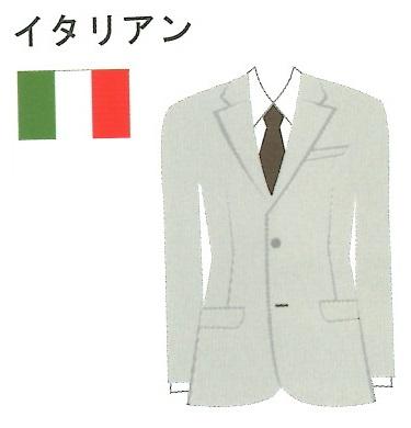ウェーブ男性スーツ
