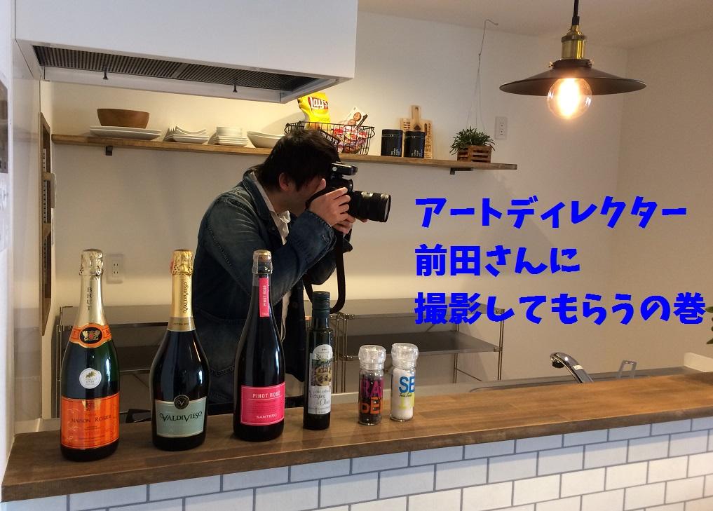 前田さんプロフィール撮影